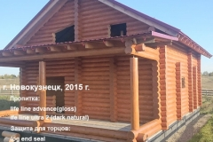 Nvkz-2015-18-2-800x600
