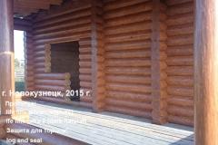 Nvkz-2015-18-3-800x600
